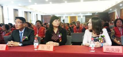 平博体育官网_平博电竞下载_平博手机app启动援建希望小学工程